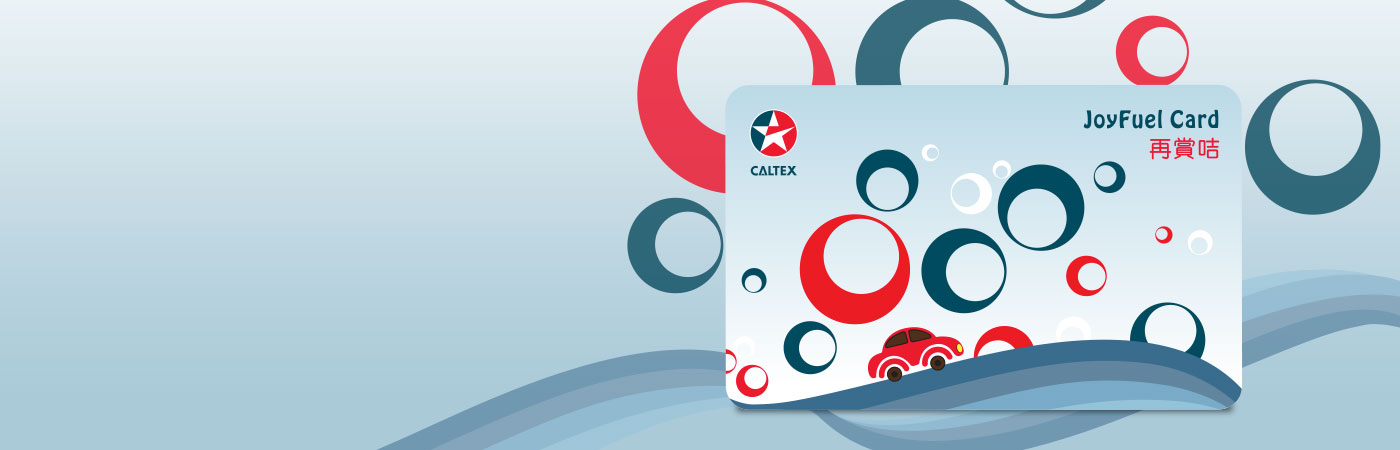 Caltex JoyFuel Card