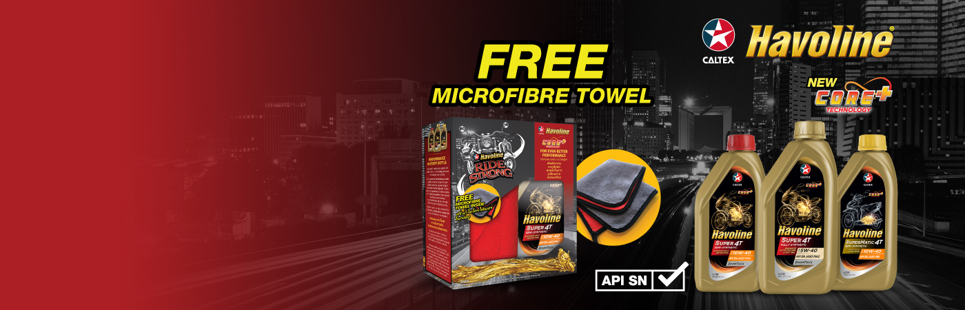 free-ride-strong-microfibre-towel