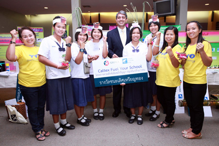 Caltex Fuel Your School gold prize