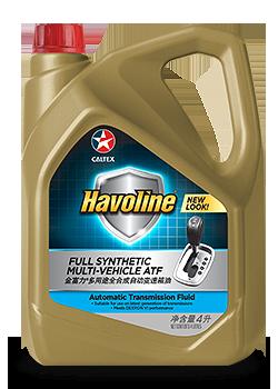 Havoline® ATF: Automatic Transmission Fluid | Caltex Singapore