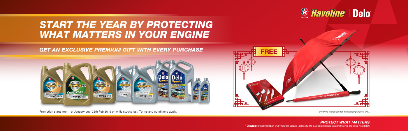 Caltex Lubricants CNY 2019 Promotion