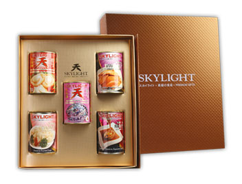 Skylight 5s Gift Set